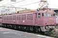 JNR EF81-301 19920815.jpg