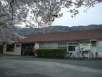 JRW-KasagiStation.jpg