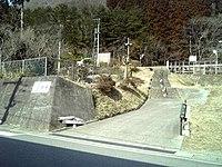 JR Eda station 20080309b.jpg