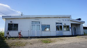 JR Muroran-Main-Line Shadai Station building.jpg