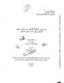 JUA0384271.pdf