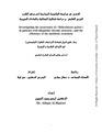 JUA0662768.pdf