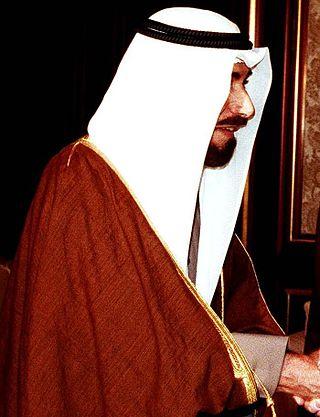 Emir image