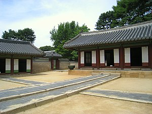 Jaegung area, Jongmyo Shrine - Seoul, Korea.jpg