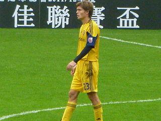 Jaimes McKee Footballer (born 1987)