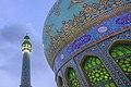 Jamkaran Mosque مسجد جمکران قم 17.jpg