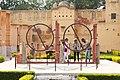 Jantar Mantar at Jaipur.8jpg.jpg
