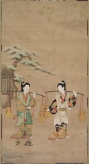 Scene from a Noh Play