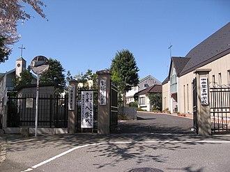 Japan Assemblies of God - Front gate of the Japan Assemblies of God.
