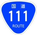 Japanese National Route Sign 0111.png