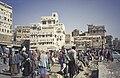 Jemen1988-068 hg.jpg
