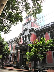 Jinan Post Office 2009-08.JPG