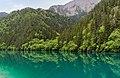 Jiuzhaigou Sichuan China Panda-Lake-02.jpg