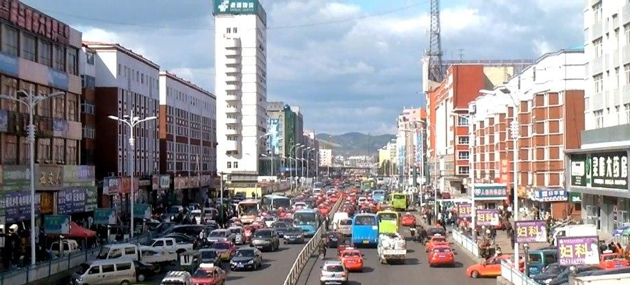 Jixi Xingguo Middle Road