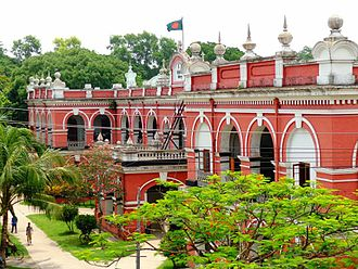 Faridpur District - Faridpur Judges' Court
