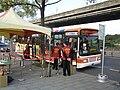 Jungong Route, Muzha Line Free Shuttle Bus at Taipei Zoo.JPG