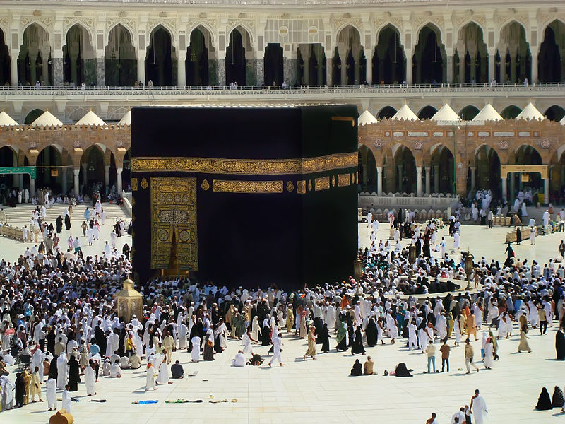 Fail:Kaaba -Mecca -Saudi Arabia-1Aug2008.jpg