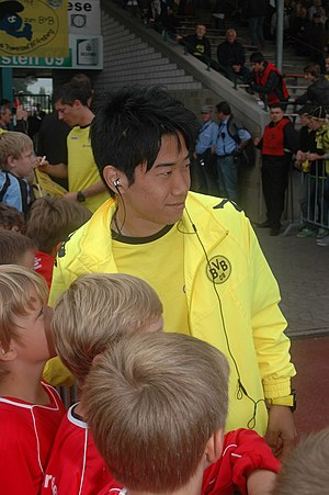 Shinji Kagawa is a Japanese footballer. 日本語: 香...