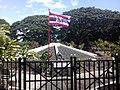 Kahi Halia Aloha Memorial Honolulu Hawaii.jpg