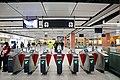 Kai Tak Station 2020 02 part22.jpg
