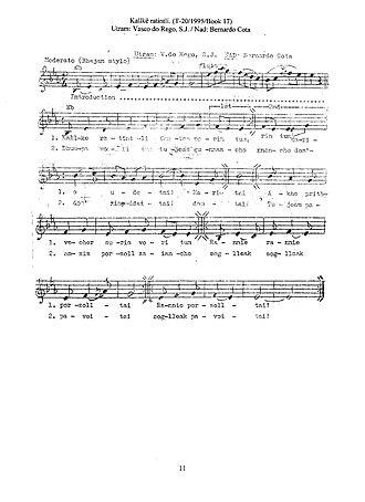 Konkani liturgical music - A Konkani hymn with staff notation
