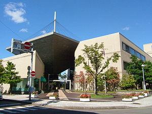Kanazawa City Hall.jpg