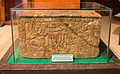 Karangkebagusan Stele, in the collection of the Great Mosque of Central Java, 2014-06-23.jpg
