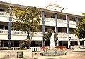 Karimpur College.jpg
