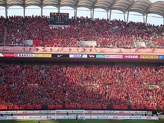 Kashima Soccer Stadium - Image: Kashima Soccer Stadium 4