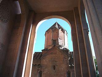 Araratian Pontifical Diocese - Image: Kathoghile, Yerevan
