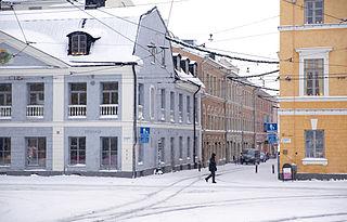 Helsinki City Museum museum in Helsinki