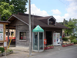 Kazusa-Nakano Station Railway station in Ōtaki, Chiba Prefecture, Japan