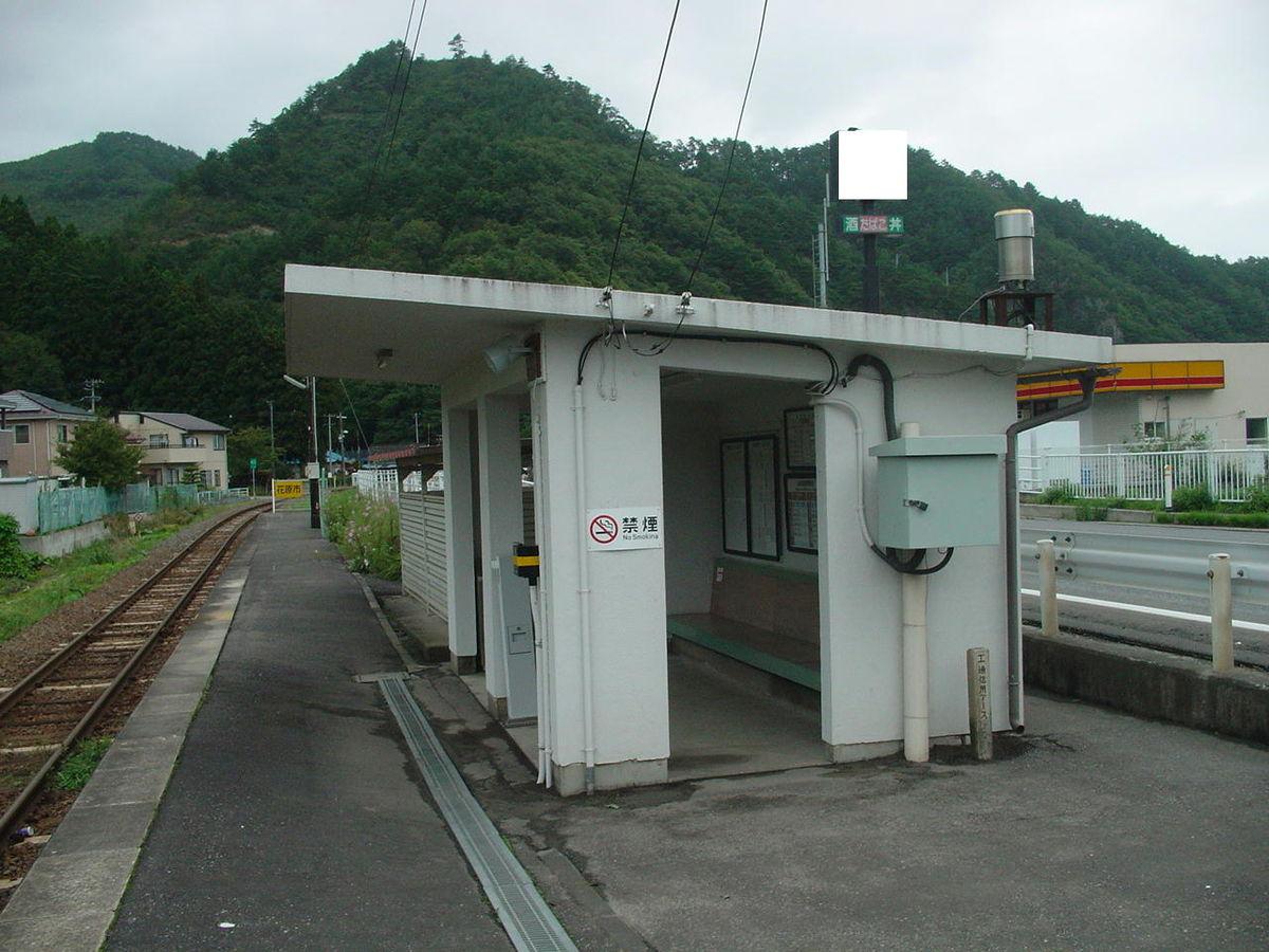 Kebaraichi Station