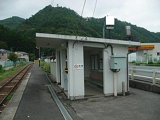 Kebaraichi Station - Kebaraichi Station, September 2007