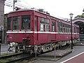 Keikyu-236-20100915.jpg