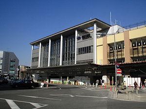 Takahatafudō Station - Keiō Takahatafudō Station (south side)