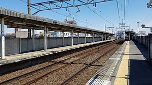 Edogawa Station - Platforms of Edogawa Station in March 2017