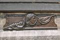 Key plaque.png