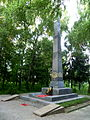 Khobultova Vol-Volynskyi-Volynska-Monument to the countrymen-general view-1.jpg
