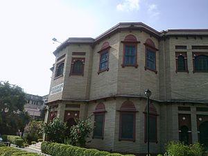 Khuda Bakhsh Oriental Library - Image: Khuda Baksh Oriental Library
