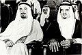 King Fahd 1946-83 2.jpg