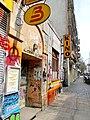 Kino B-Movie Brigittenstraße 5 HH-St. Pauli (2).jpg