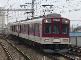Kintetsu 1201 series 1201 formation.jpg