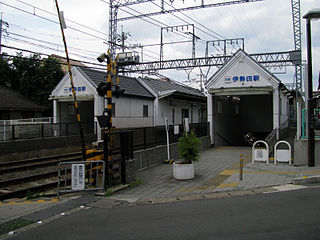 Iseda Station railway station in Uji, Kyoto prefecture, Japan