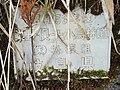 Kiyomicho Sunomata, Takayama, Gifu Prefecture 506-0107, Japan - panoramio (1).jpg