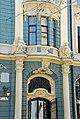 Kobylyanska Street 1 (Chernivtsi) 1.jpg