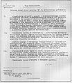 Koncowe uwagi przed godziną W do wytworzonego położenia Antoni Chruściel 1 sierpnia 1944.jpg