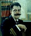 Konstantinos Dosios by Chatzis.jpg