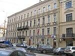 Konsulstvo Sankt-Peterburg 3613.jpg