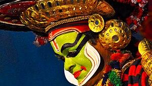 Koodiyattam - Koodiyattam face makeup